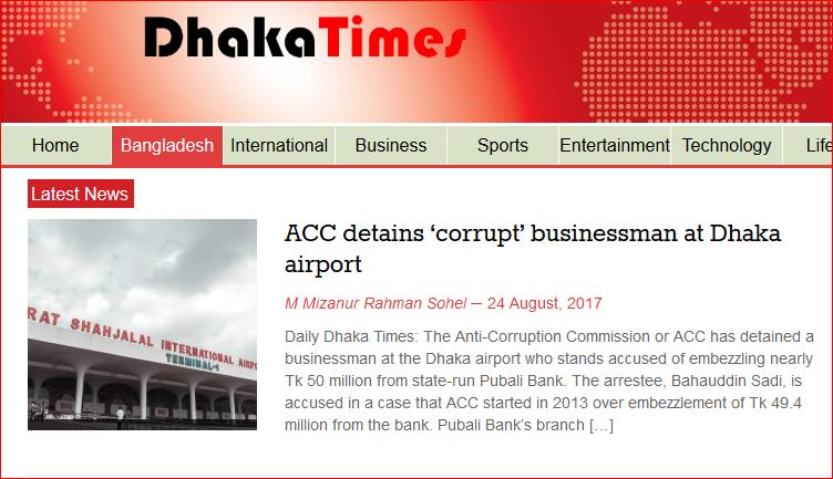 Daily Dhaka Times